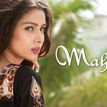 Al zohain textile Mahiymaan Lawn Eid Collection 2012-13
