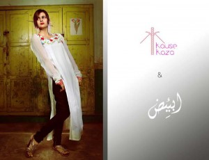 Kause Kaza Eastern Summer Dresses Collection 2012-2013 for women