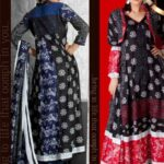 Libas Exclusive Embroidery Collection 2012 By Shariq Textiles For Women