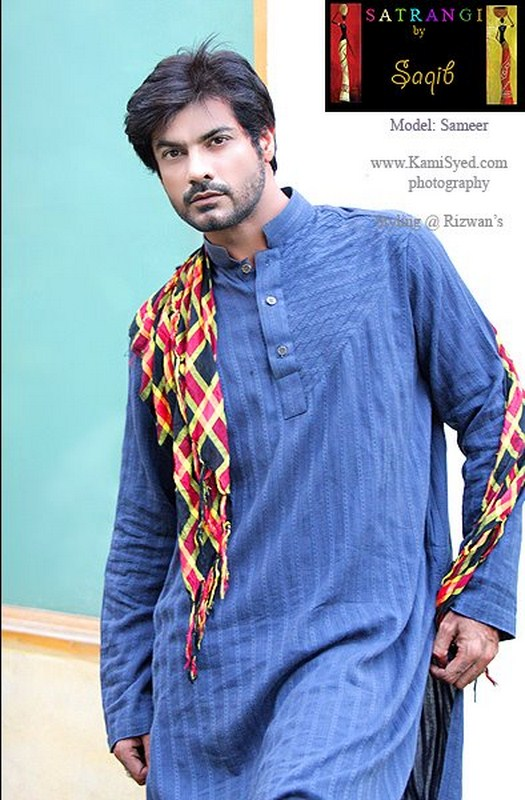 Satrangi By Saqib Eid Collection For Men