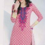 Stylish Eid ul Fitr Salwar Kameez Collection 2012 By Mansha Boutique
