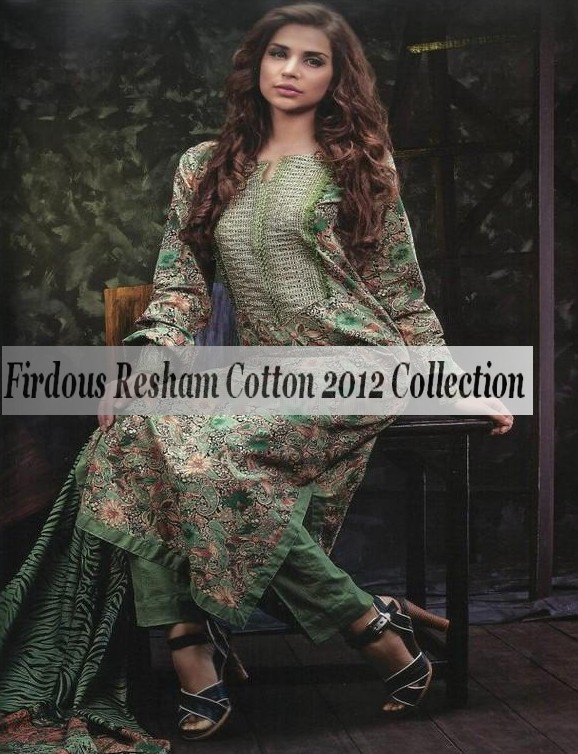 Firdous Resham Cotton Dresses Collection 2012 for Women (1)