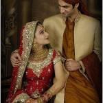 pakitani married couple