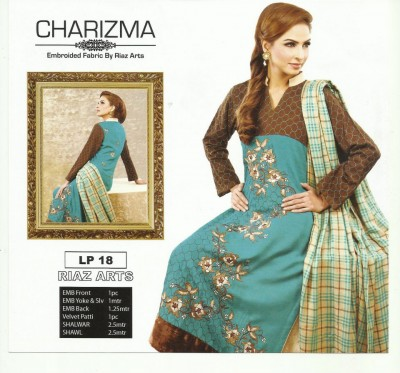 Charizma Formal Wear Dresses 2012 009