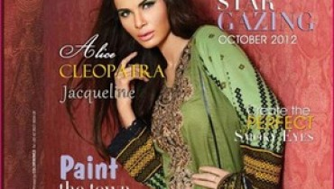 Ittehad Fall Linen Collection 2012