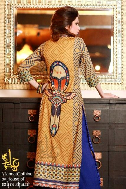 Jannat Nazir Latest Spring Summer Collection 2013 For Women 001