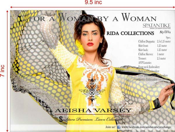 Aiesha Varsey Lawn Dresses Collection 2013 For Women 001