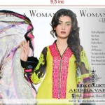Aiesha Varsey Lawn Dresses Collection 2013 For Women 0010