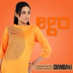 Ego New Spring Arrivals 2013 For girls Women 03