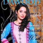 Dawood Gold Lawn Collection 2012 By Dawood Textiles (10)