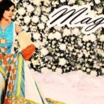 Magnifique Lala Textiles Lawn Volume-2 Collection 2013