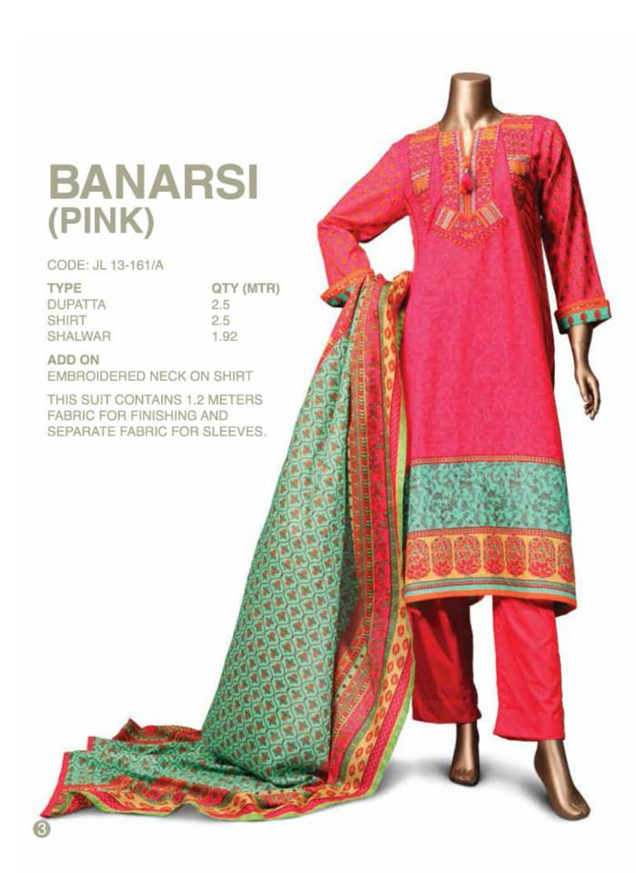 Latest Women Wear Eid Collection 2013-2014 By Junaid Jamshed (1)