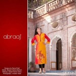 Abraaj Party Wear Dresses Collection 2013 For Women 002