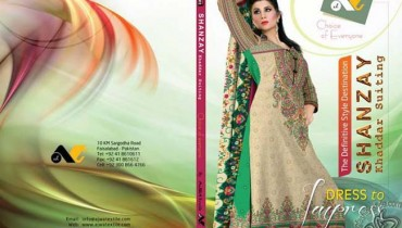 Shanzay Khadder Complete Catalog Collection 2013 by Al hamra Textiles 001