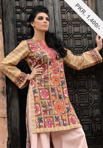 Al karam Textiles Digital Prints Collection 2013 (1)