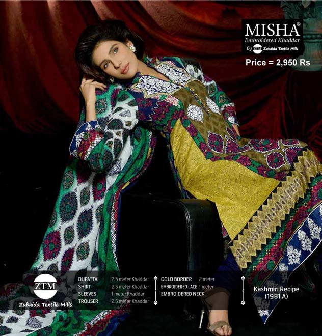 Misha Khaddar Collection 2013-14 For Women By Zubaida Textile Mills 1