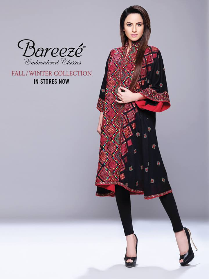 New Fancy Bareeze Fall Winter Collection 2013 for Women