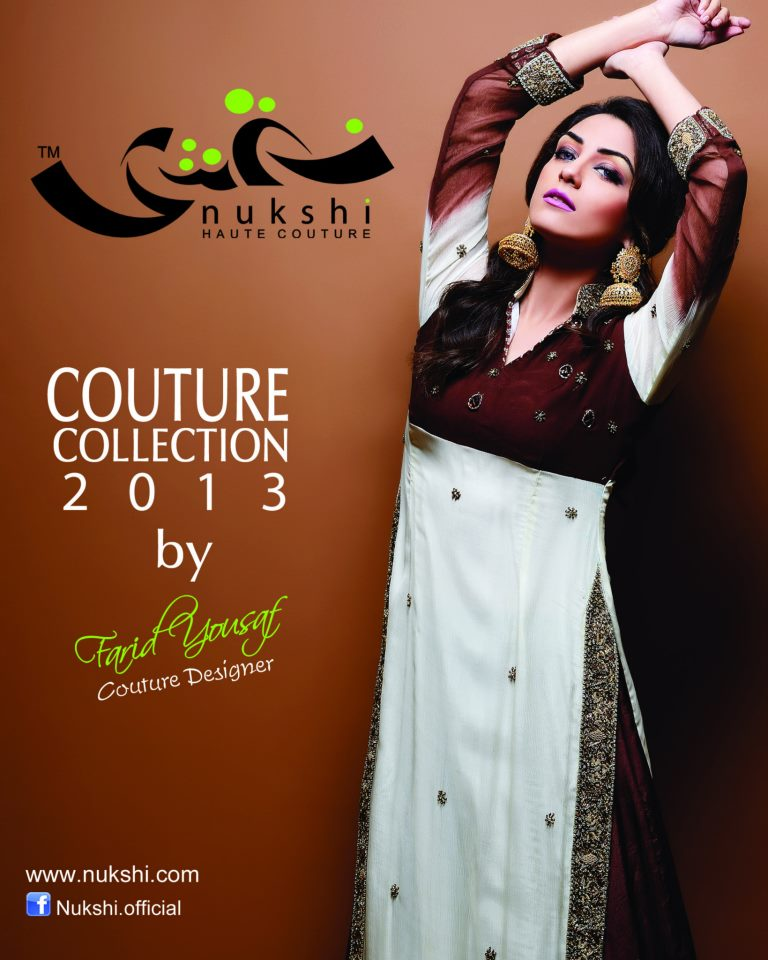 Nukshi Latest Winter Collection 2013-14 for Women 2