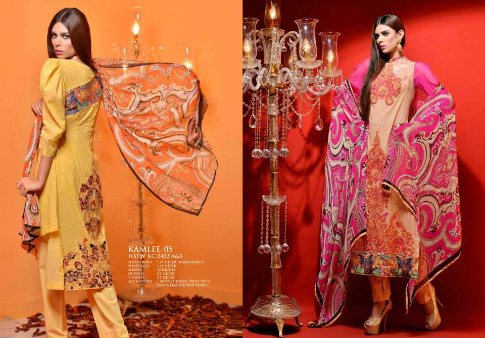 This Week Hadiqa Kiani Collection 2013 For Women 3