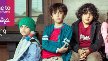Mischiefs Collection 2014 For Kids By Cross Roads 001