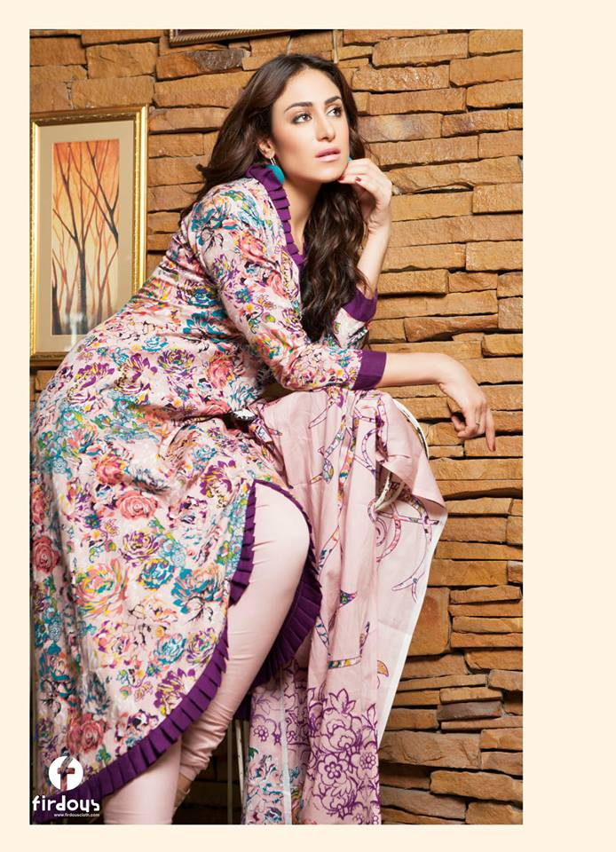 New Winter Collection Firdous Corduroy 2013-14 for Women