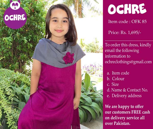 Kids Clothing by Ochre New Arrivals Collection 2014 (1)