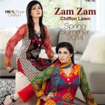 Latest Spring Dawood Collection 2014 002