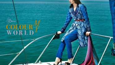 Rabea Designer Summer Lawn Collection 2014 by Shariq Textile 4