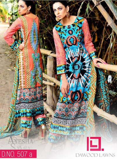 AYESHA SAMIA EMBROIDERY LAWN VOL. 1 11