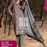 FANCY SUMMER LAWN 2014 VOLUME-1 TRENCIA SATIN SILK GulAhamed. 23