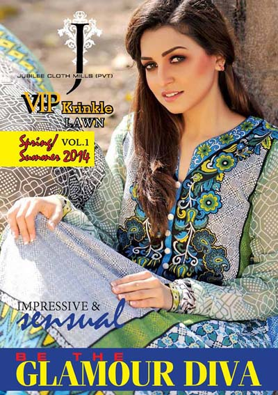 Jubilee Cloth Mills vip kirncle dresses2014