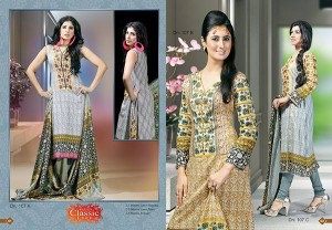 Rashid Textile Collection 2014 vol 1 1