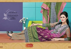 Rashid Textile Collection 2014 vol 1 11