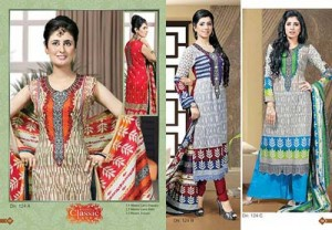 Rashid Textile Collection 2014 vol 1 13