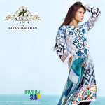 So-Kamal Summer Lawn Collection 2014 by Zara Shahjahan 1