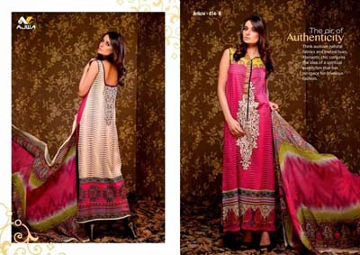 Unique Crinkle Chiffon Lawn Collection 2014 Vol-1 By Ajwa Textile. 12