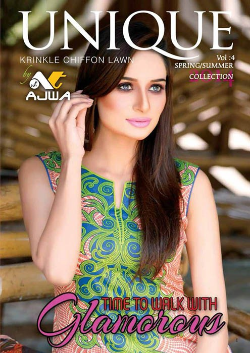 Ajwa Textiles Lawn Dresses 2014 Volume 4 For Women 5