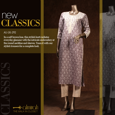 Almirah summer dresses collection 2014 1
