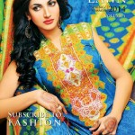 EIZA LAWN PRINT 2014 VOL 1. colleciton 2014 8v