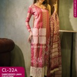 Gul Ahmed Embroidered Lawn Dresses 2014 For Women 5