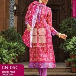 GulAhmed Chunri Collection from Normal Summer 2014 14