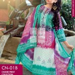 GulAhmed Chunri Collection from Normal Summer 2014 9