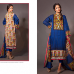 Jubilee Cloth Mills collection 2014 siwss vol 2 4f