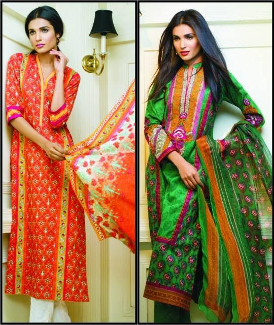 Mausummery New Summer Dresses 2014 for Women 2