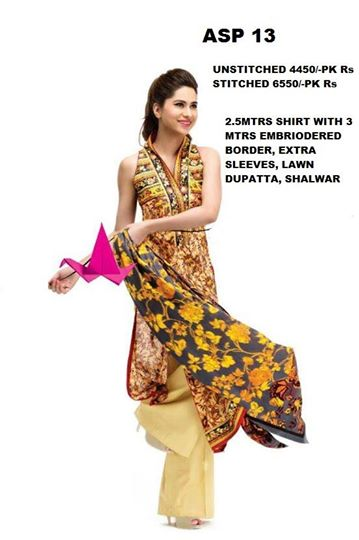 ALkaram Summer Dresses Collection 2014 5