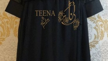 Casual Wear Teena by Hina Butt.
