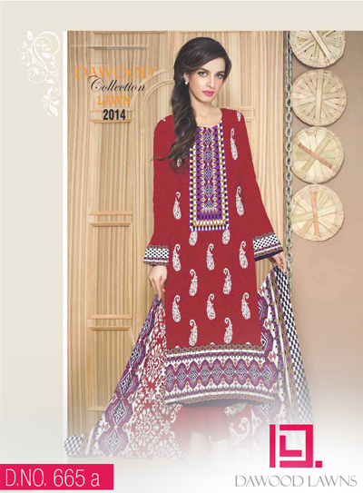 DAWOOD COLLECTION LAWN VOL. 2 11