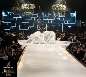 PBCW 2014 Karachi Performance by Mehwish Hayat 3
