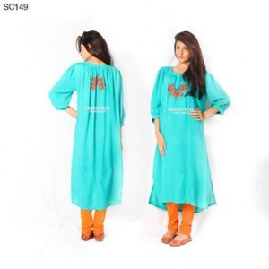 Pinkstich Summer Dresses Collection 2014 7