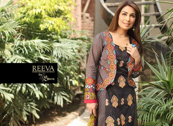 Shariq Textiles Reeva Lawn Dresses Variety 2014 For Females (4)